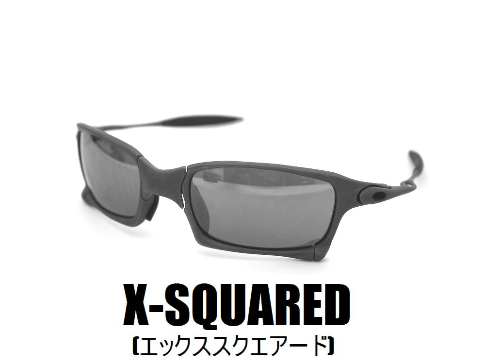 HARL-X