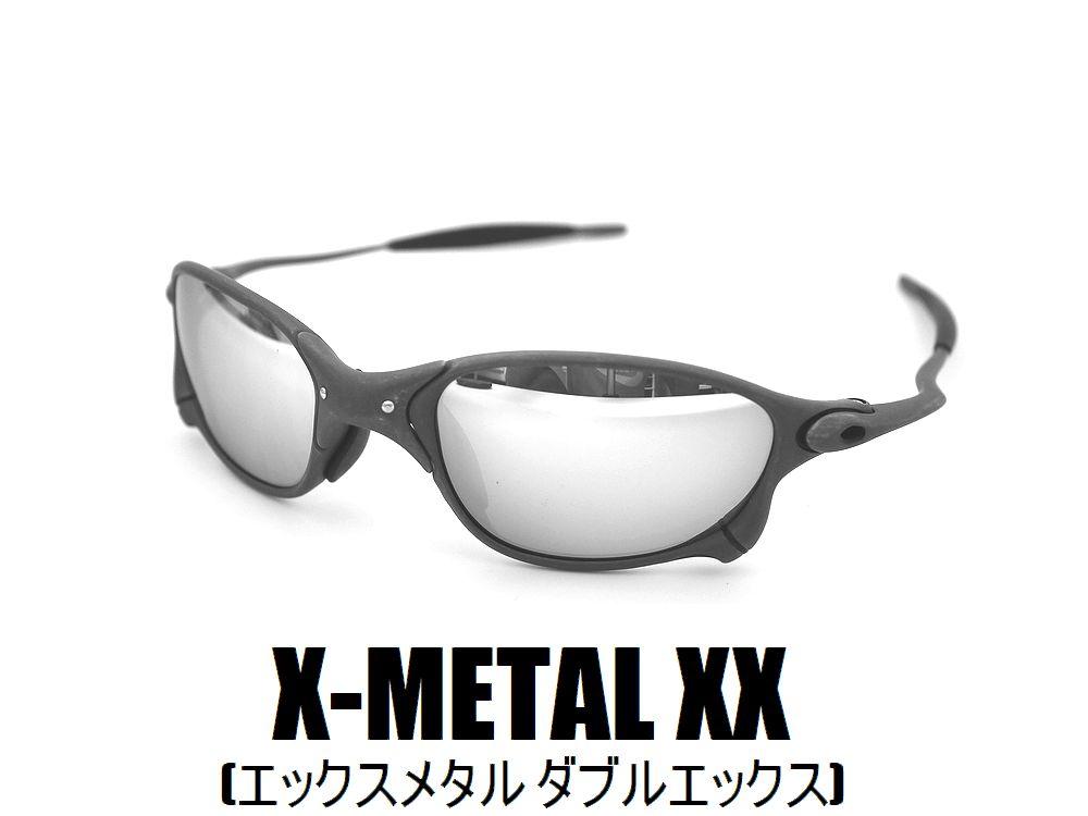 X-Metal-XX