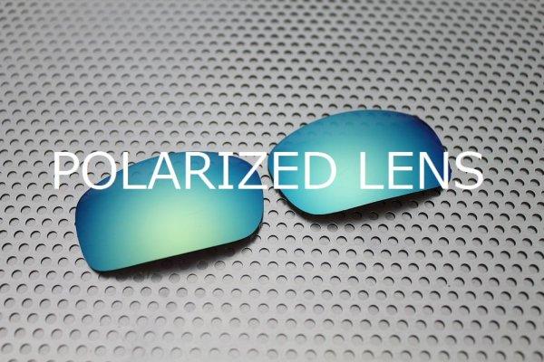 画像1: X-SQUARED ターコイズブルー偏光レンズ