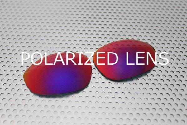 画像1: X-METAL XX プレミアムレッド 偏光レンズ