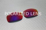 X-SQUARED プレミアムレッド 偏光レンズ
