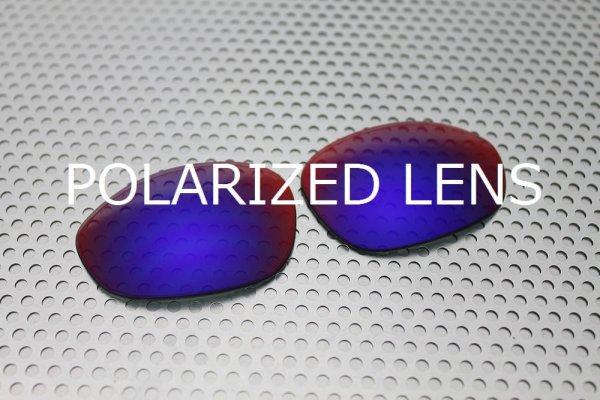 画像1: X-METAL XX タンザナイト 偏光レンズ