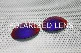 ロメオ1 タンザナイト UV420 偏光レンズ