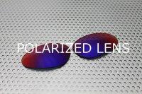 ペニー タンザナイト  - UV420 偏光レンズ