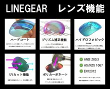 他の写真3: X-METAL XX レッドミラー