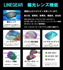 他の写真3: X-METAL XX ネイビーブルー 偏光レンズ