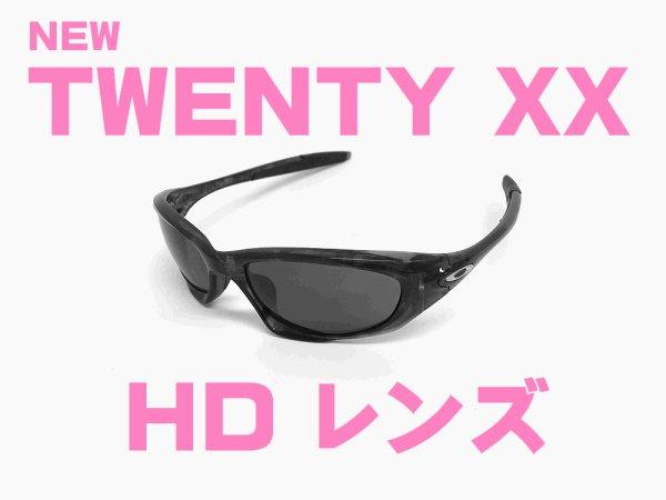 画像1: New トゥエンティXX HDレンズ