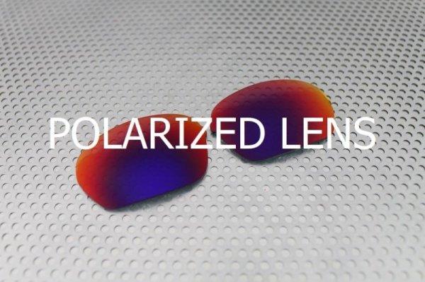 画像1: ハーフエックス タンザナイト 偏光レンズ
