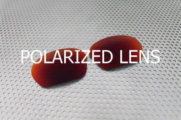画像1: ハーフエックス レッドミラー偏光レンズ