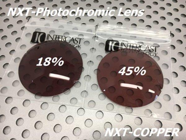 画像4: NXT レンズ 調光コパー [NXTV-COP]