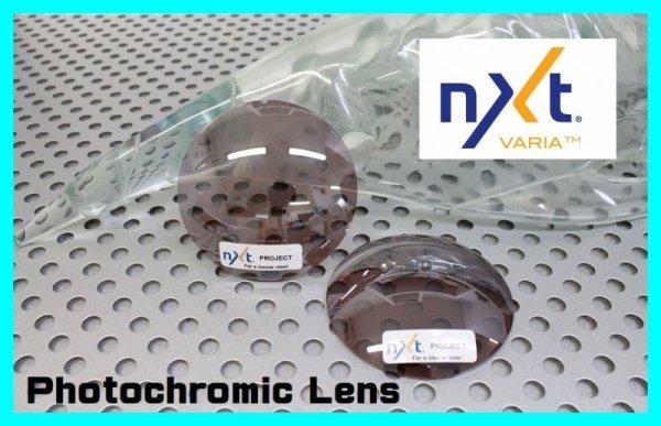 画像1: NXT調光レンズ フラッシュコパー