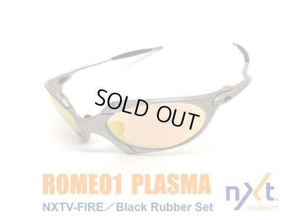 画像1: ROMEO1  PLASMA / NXT調光ファイア / ブラックコンプリートラバーセット