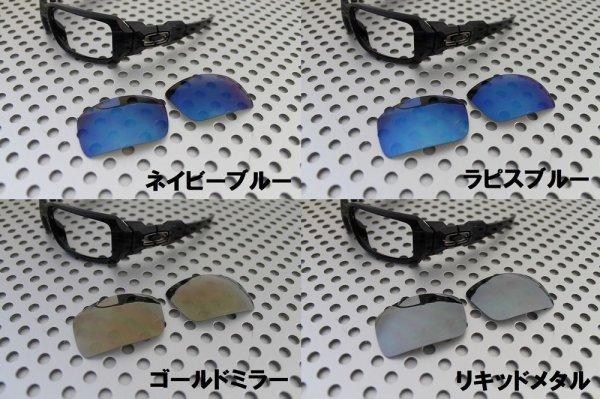画像4: オイルドラム 偏光レンズ