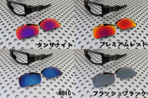 画像2: オイルドラム 偏光レンズ