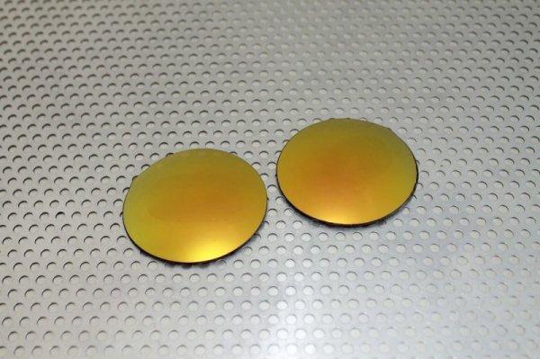 画像1: マーズ  24K ゴールド - UV420