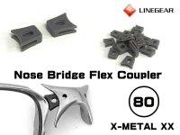 X-METAL XX ノーズブリッジ用 連結ラバーパーツ ダークグレー 硬度80
