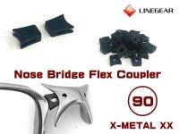 X-METAL XX ノーズブリッジ用 連結ラバーパーツ ブラック 硬度90