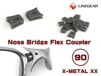 X-METAL XX ノーズブリッジ用 連結ラバーパーツ ダークグレー 硬度90