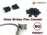 ペニー ノーズブリッジ用 連結ラバーパーツ ブラック 硬度90