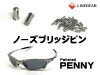 ペニー ノーズブリッジ用ピン ポリッシュドフレーム用  5.25mm