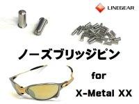 X-METAL XX ノーズブリッジ用ピン ポリッシュド 24K用