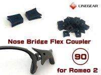 ロメオ2 ノーズブリッジ用 連結ラバーパーツ ブラック 硬度90