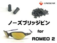 ロメオ2 ノーズブリッジ用ピン X-METALカラー