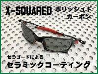 X-SQUARED ポリッシュドカーボン セラミックコーティング