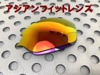 ロメオ2  アジアンフィット 縦幅の狭いレンズ